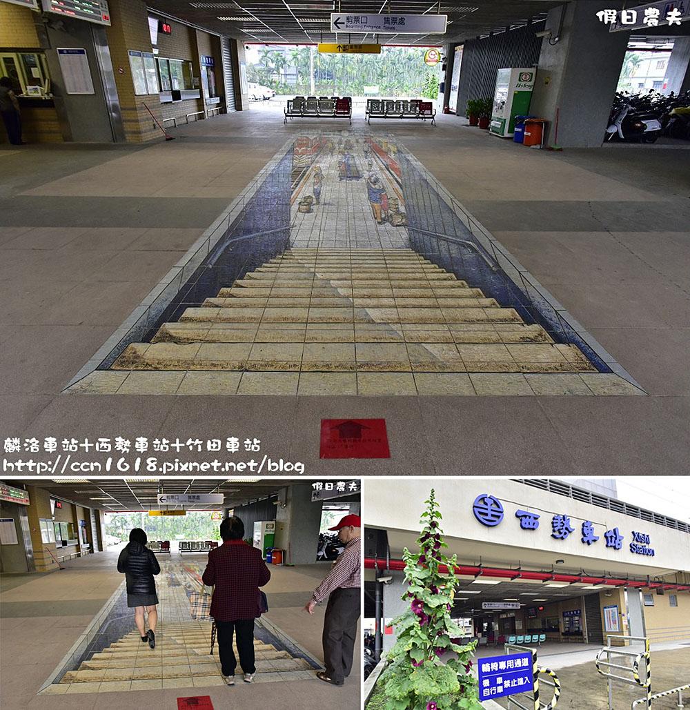 """台湾:屏東県「西勢」駅の""""地下..."""