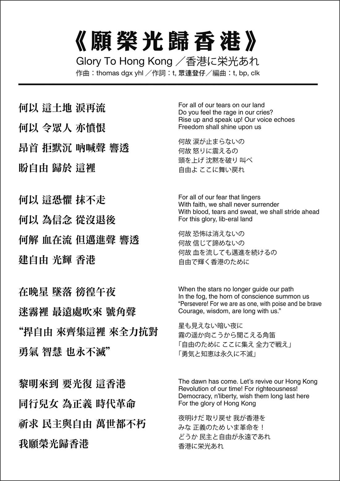 日本 歌詞 小さな 世界